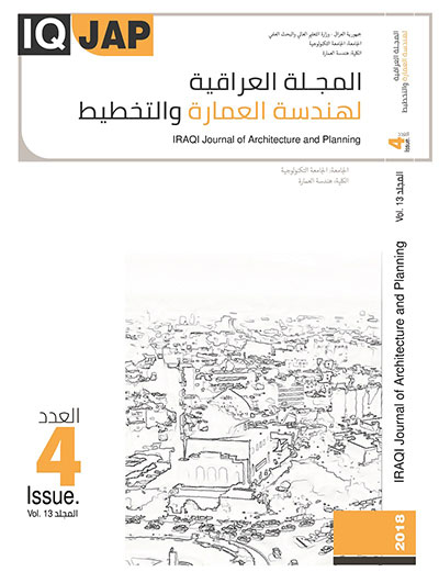 The iraqi journal of architecture and planning